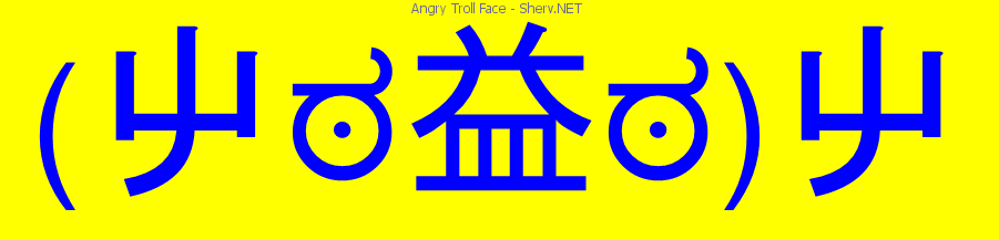 Large · Angry Troll Face