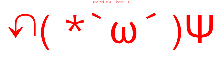 Android devil text emoticon free text and ascii emoticons
