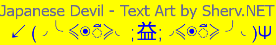 One Line Ascii Art Kiss : Japanese devil text emoticon free and ascii emoticons