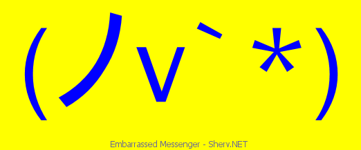 embarrassed messenger text emoticon