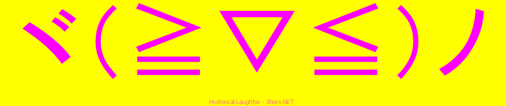 Hysterical laughter text emoticon free text and ascii emoticons