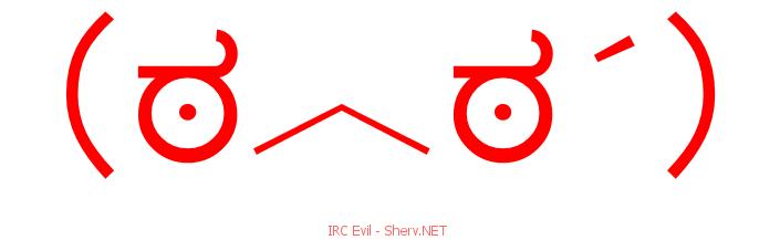 One Line Ascii Art Party : Irc evil text emoticon free and ascii emoticons