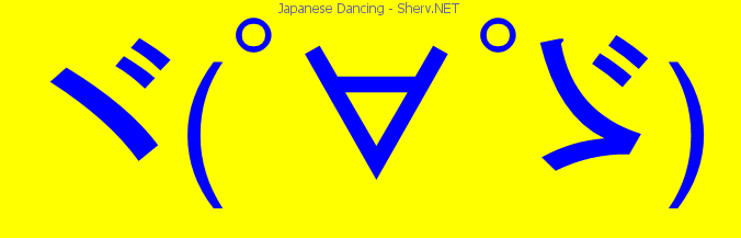 Japanese dancing text emoticon free text and ascii emoticons