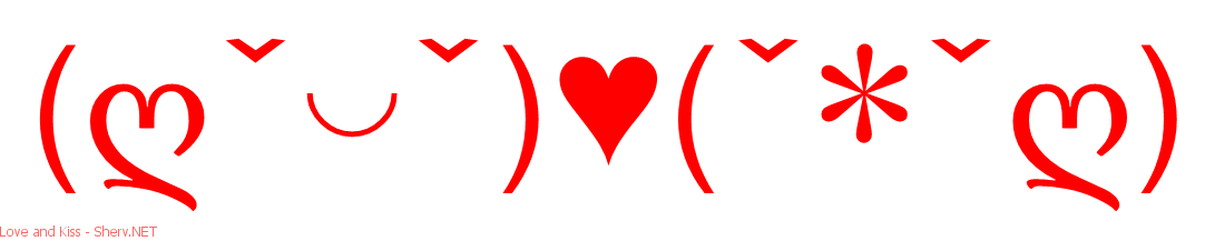 Love And Kiss Text Emoticon Free Text And Ascii Emoticons