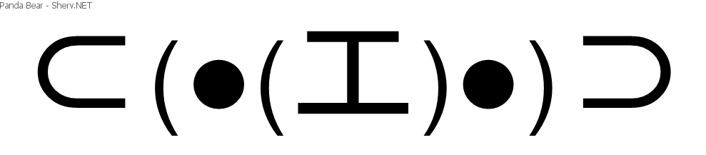 panda bear text emoticon free text and ascii emoticons