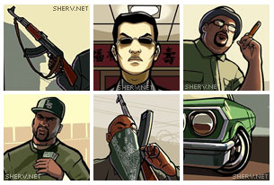 GTA San Andreas Display Pictures - Grand Theft Auto San
